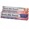 """Отбеливающая зубная паста """"Gum Strengthening Sensitive"""", для чувствительных зубов, 75 мл мл Производитель: Ирландия Товар сертифицирован артикул 1406o."""